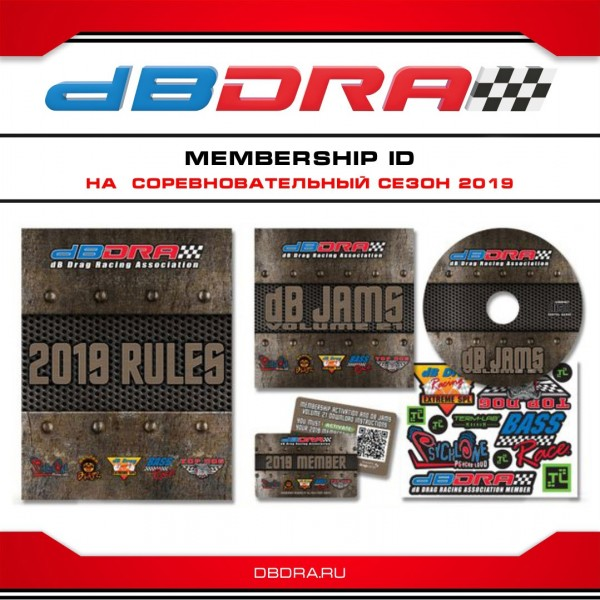 membership-2019.jpg