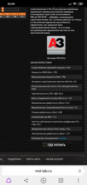 Screenshot_2019-07-18-22-09-29-023_com.yandex.browser.png