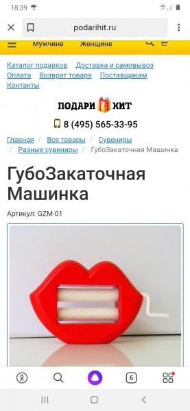 Screenshot_20200319-183937_Yandex.jpg