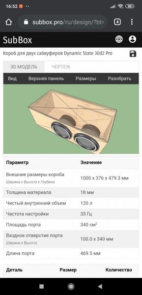 Screenshot_2020-06-06-16-52-19-363_com.android.chrome.jpg