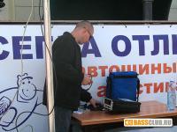Илья Веселов - главный судья IDBL